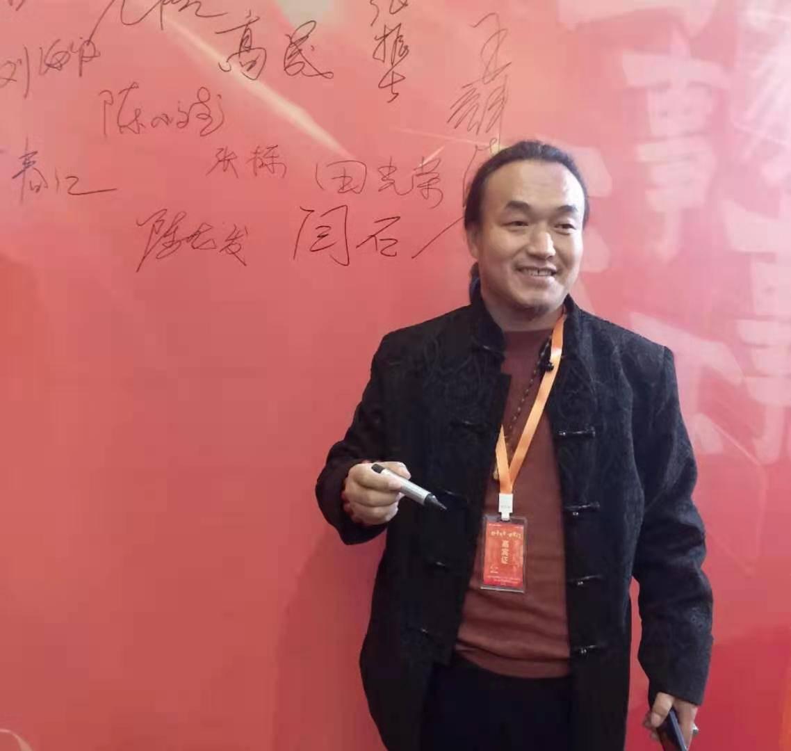 书法家王诗皓应邀出席毛主席诞辰127周年纪念活动