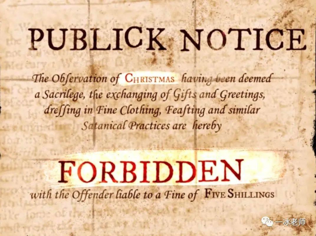 美国禁止过圣诞节?!为什么圣诞节是12月25日?