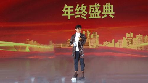 孫中宝受邀全民健身北京记录年度盛典