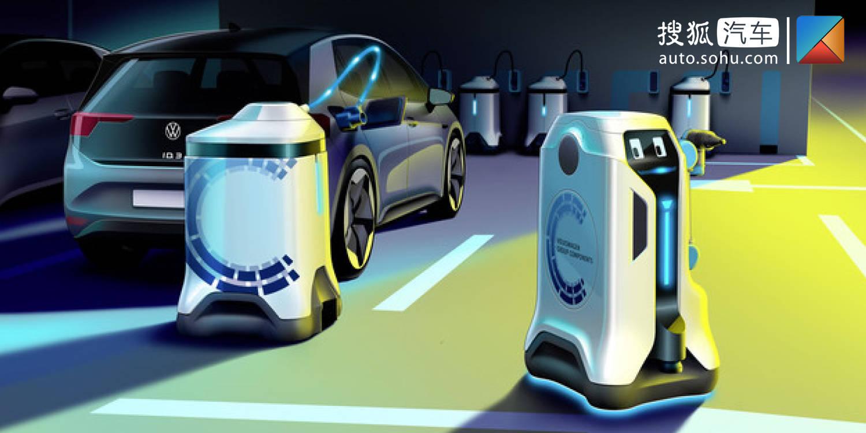 公众展示移动充电机器人样机,实现车辆全自动充电