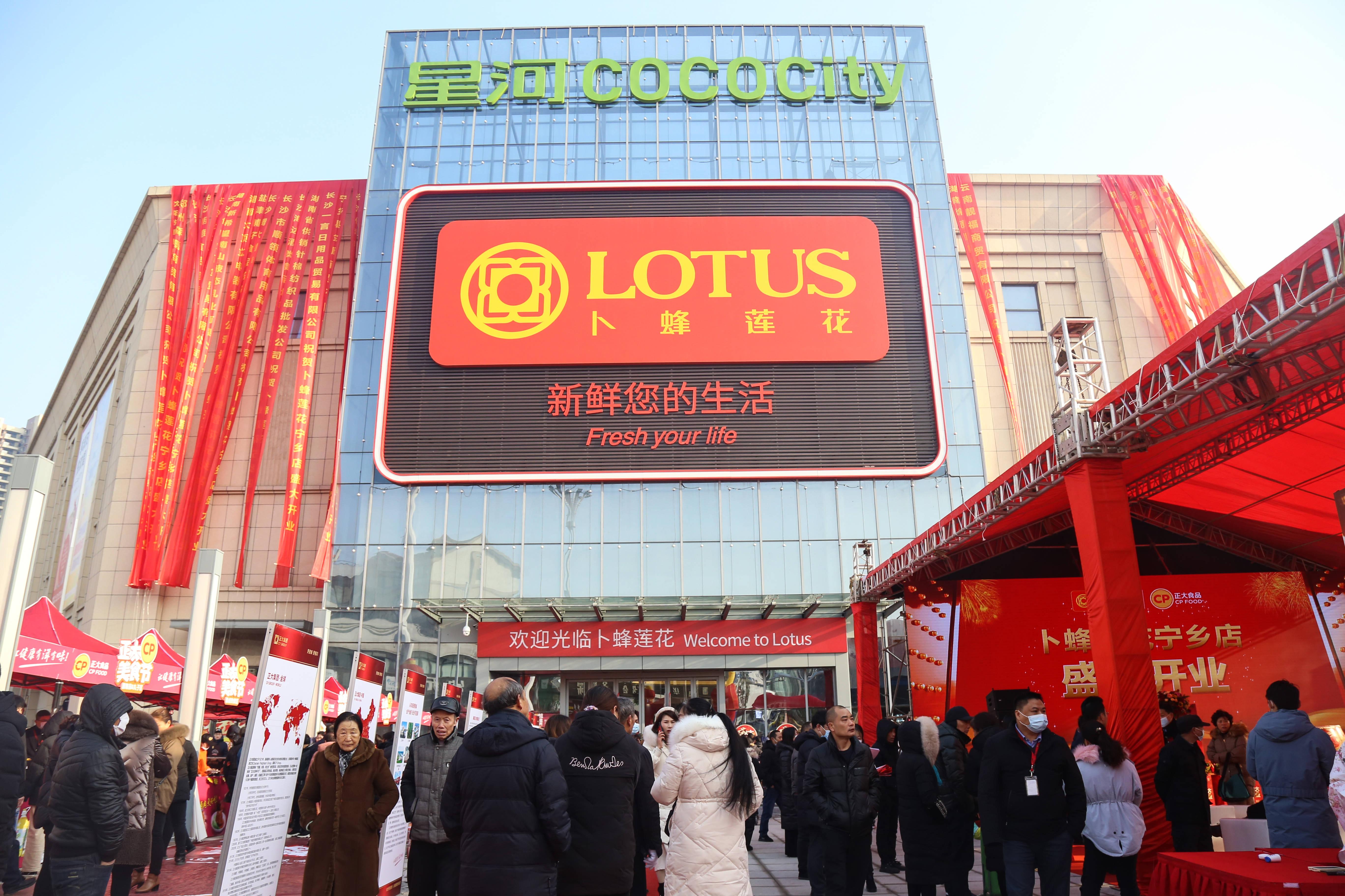 藏不住了!湖南宁乡又多了一家国际化购物好去处!                                       图2