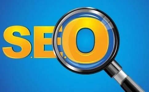 一个企业优化网站SEO排名需要多少预算?