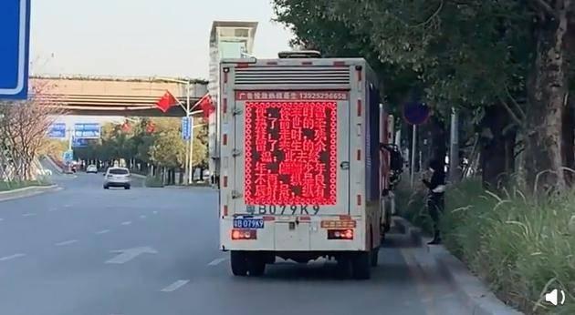 高以翔应援车围绕浙江跨年场馆悼念:我们永相伴'德甲下注网址'(图2)