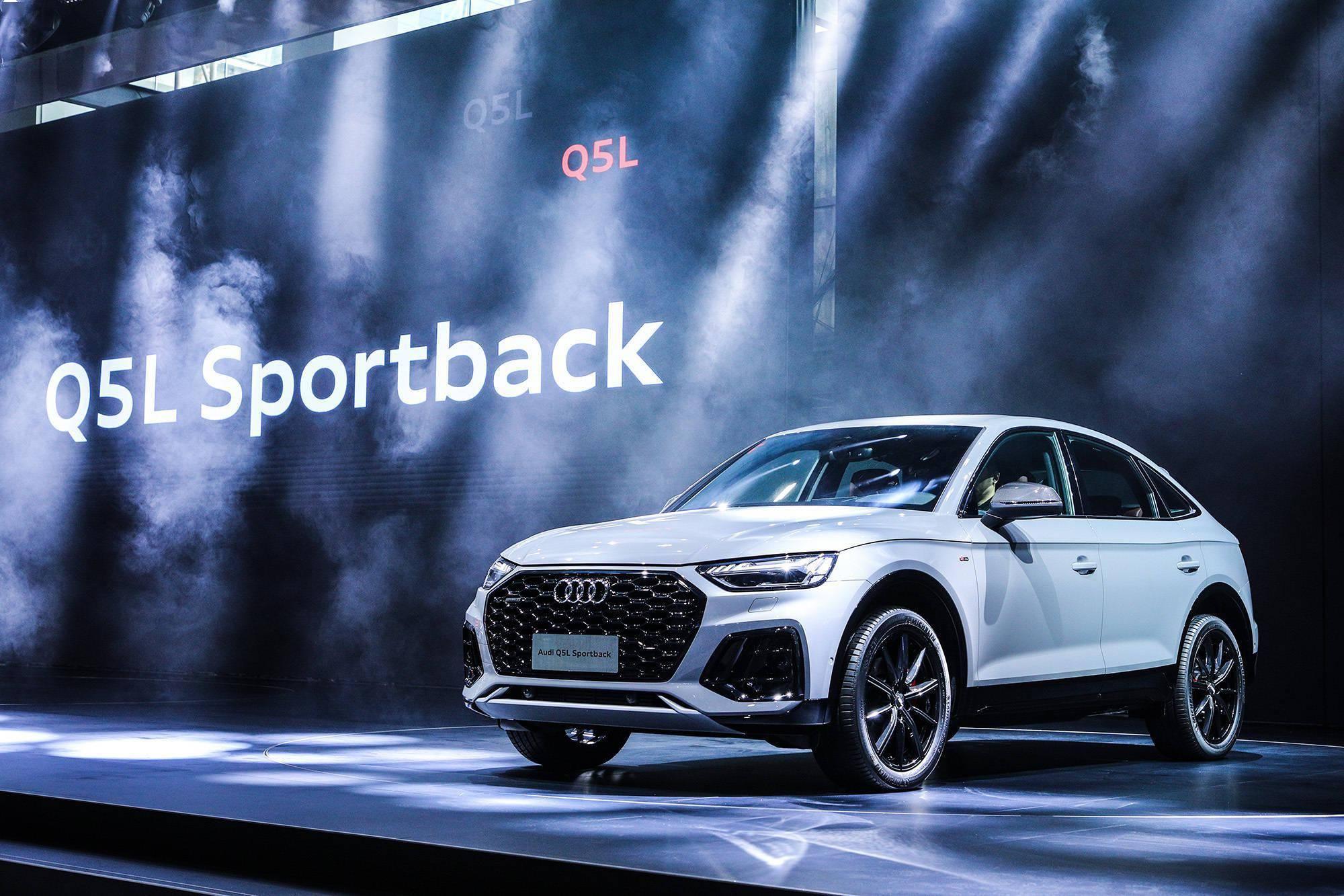 奥迪原厂的又一杰作,奥迪Q5L Sportback正式推出