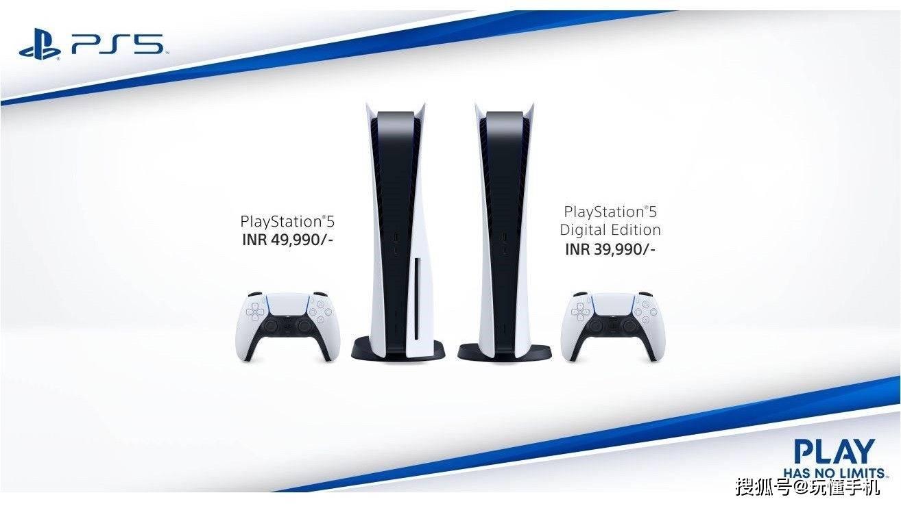 索尼PlayStation 5 游戏主机印度上市日期/价格公布