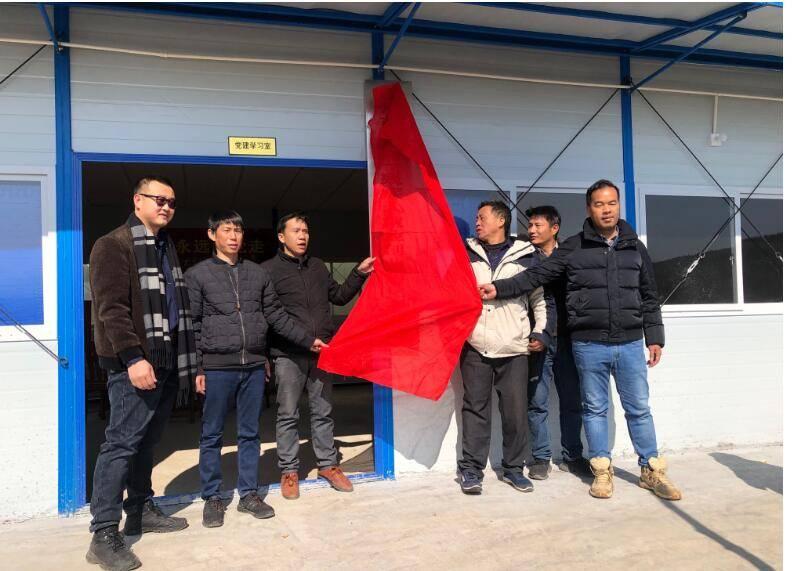 连州市粤湘残疾人就业创业孵化园揭牌成立