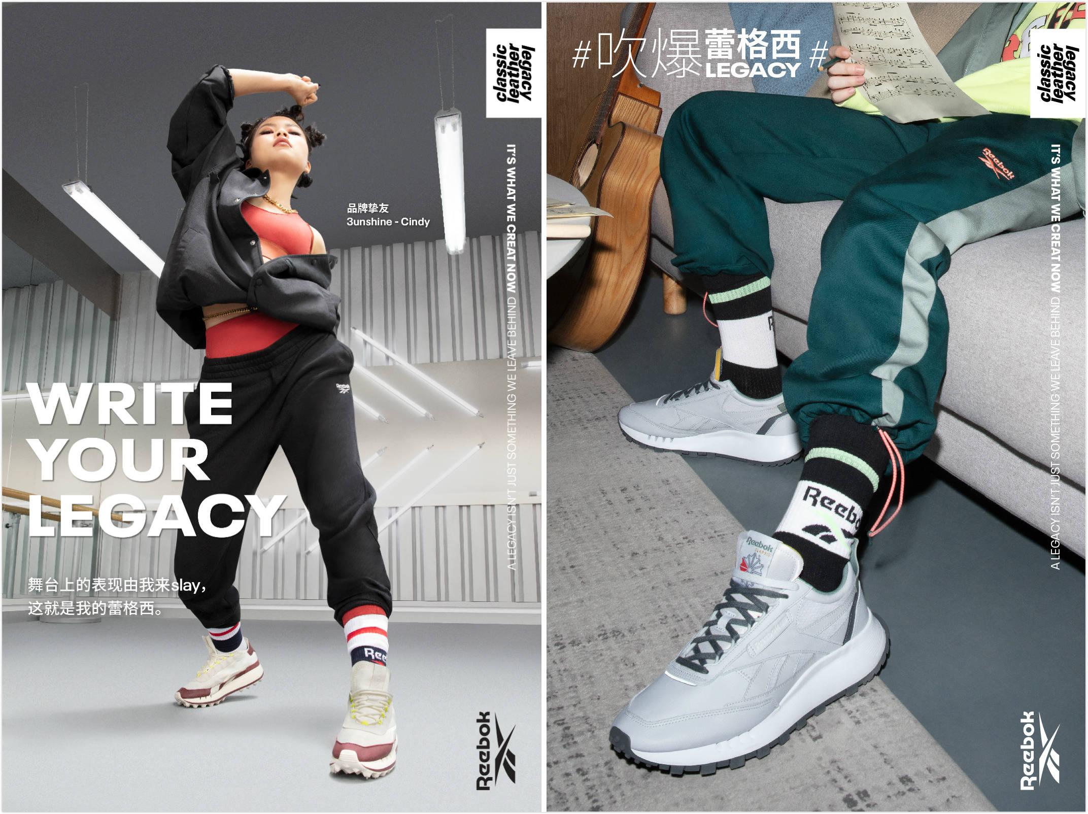 "Reebok推出Classic Leather Legacy复古跑鞋""蕾格西""狂欢升级,吹爆年轻世代"