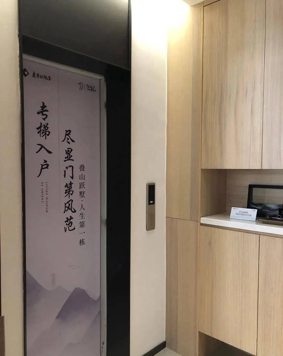 今天去江门鹤山【方圆·云山诗意】踩盘了,说说我的个人看法!