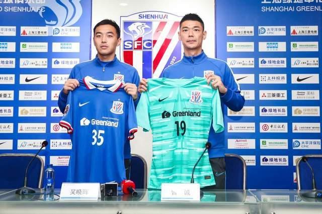 中超国内球员转会名额增至8人 U21及中甲中乙转会不设限