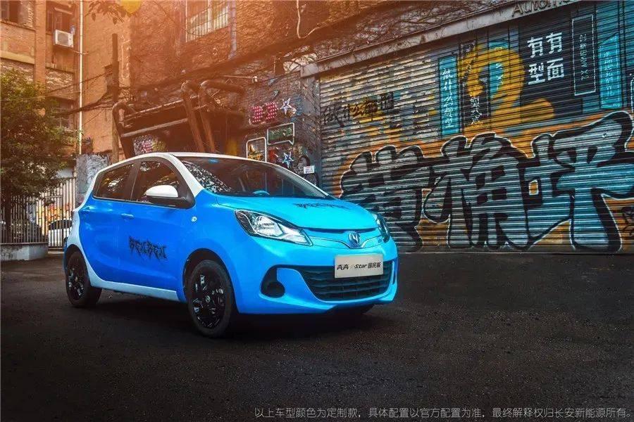 微型车续航最高竟达301km 奔奔E-Star 国民版预售2.98万起_空间