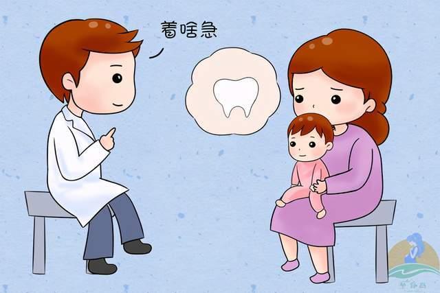 宝宝出牙期常见误区:第一颗乳牙何时萌出?乳牙龋齿的护理全攻略