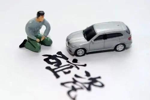 """北京警方持续严打交通""""碰瓷""""违法行为"""