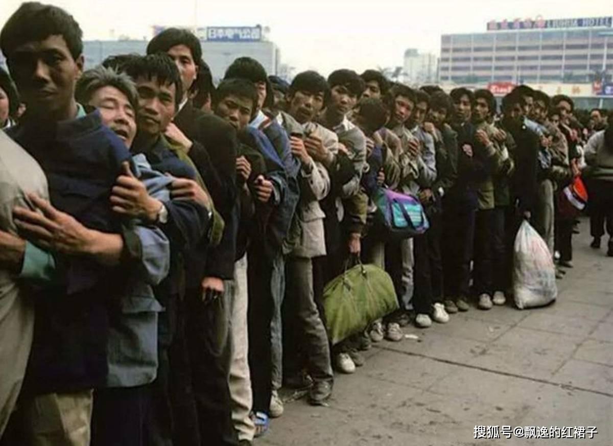 90年代打工人口_90年代