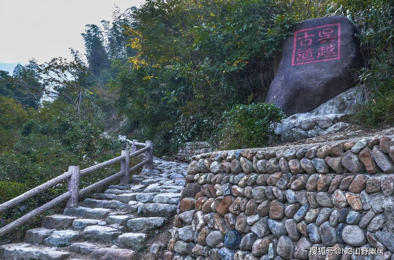 火爆了皖南川藏线,却冷落了吴越古道,35公里石路美如画!