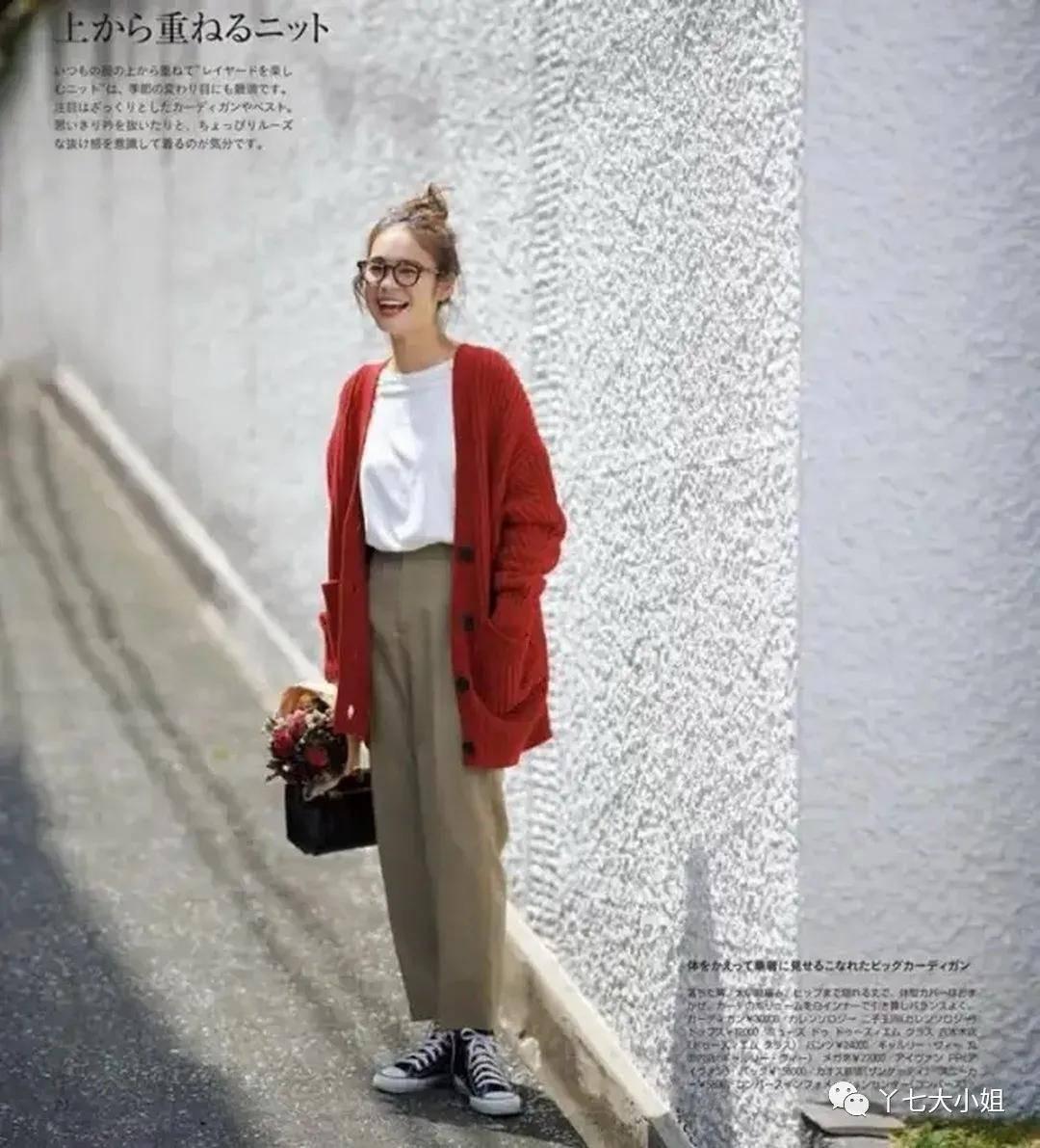 原创             忘了阔腿裤吧,奶奶裤+这几双鞋子,太时髦了~