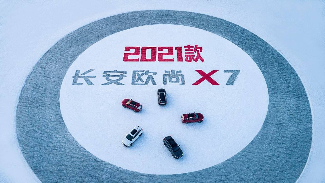 8万元配备独立悬挂,长安欧尚X7是Tiggo 8和H6最强的对手?