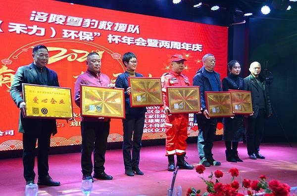"""重庆活力污水处理有限公司再获""""爱心企业""""荣誉称号"""