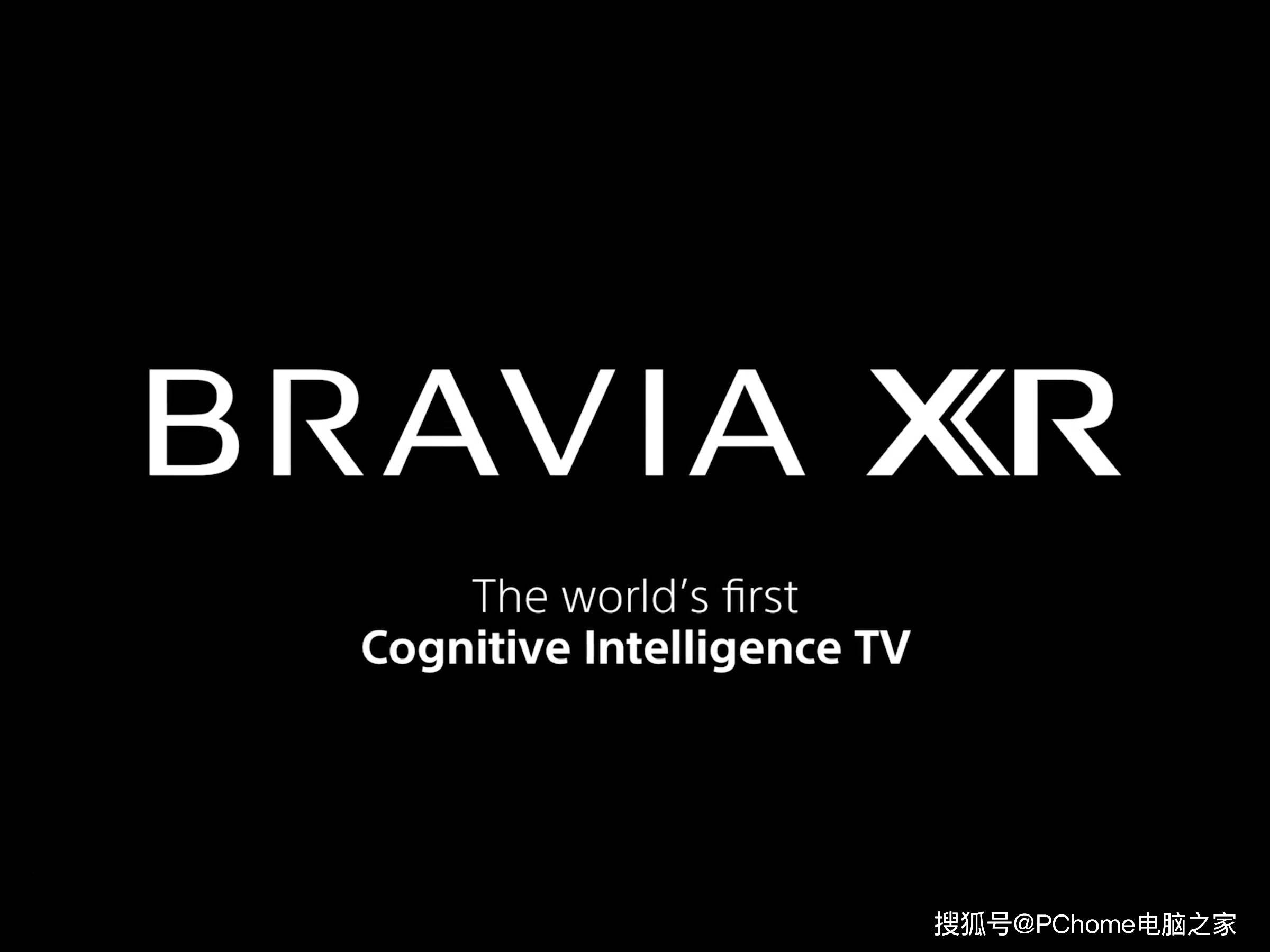 索尼2021电视矩阵更新:标准HDMI2.1 XR认知芯片