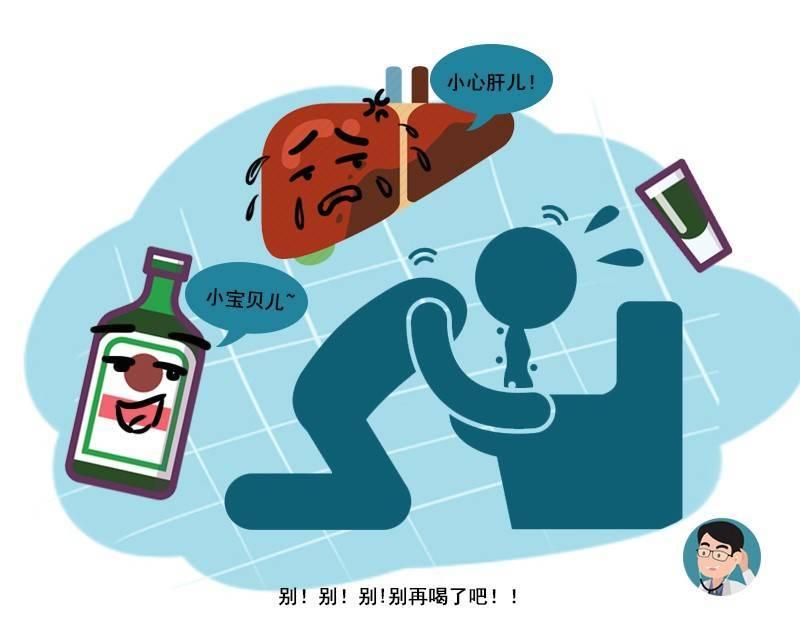 """年纪轻轻肝脏却硬化了?叹息:与烟酒无关,这件事可能是""""祸根"""""""