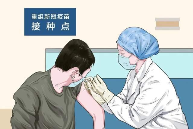 新冠疫苗不良反应有哪些 新冠疫苗不良反应多久出现?