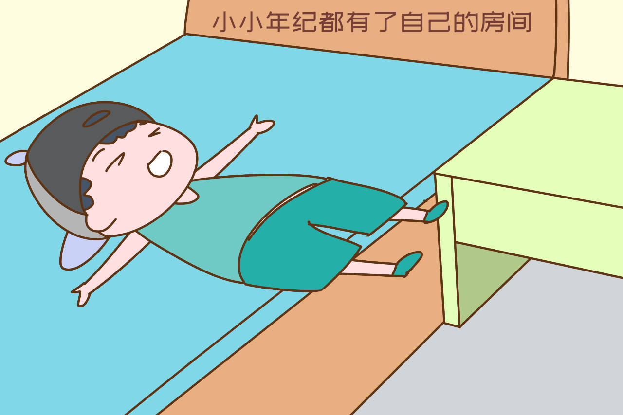 9岁男孩不敢独自睡,家长也想早分房,条件不允许咋整?  第4张
