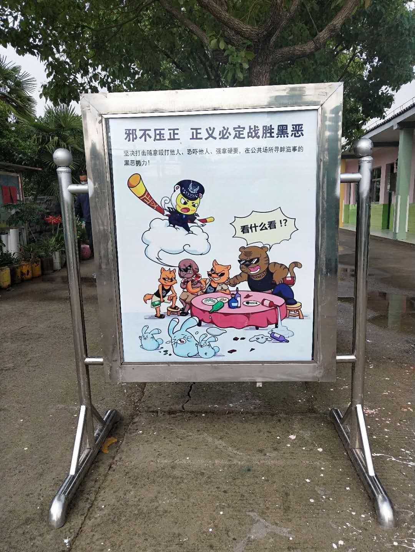 韦幼:宣传扫黑除恶,建设平安校园  第2张