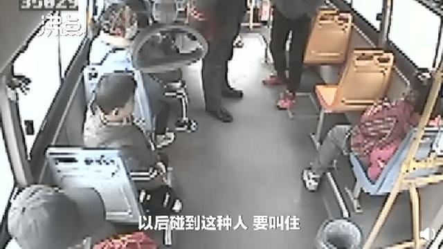 公交司机霸气制止骚扰小女孩男子