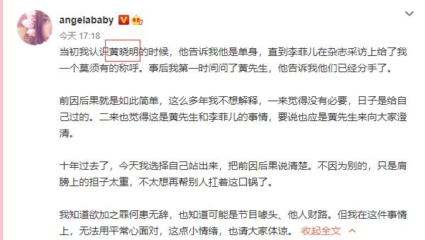 虽然杨颖风评不佳,但她真的是中国电影这些年来