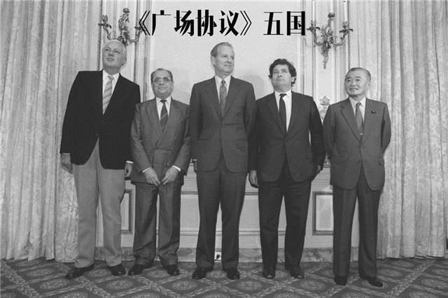 """被误解的广场协议,日本是如何把自己玩""""死""""的?"""