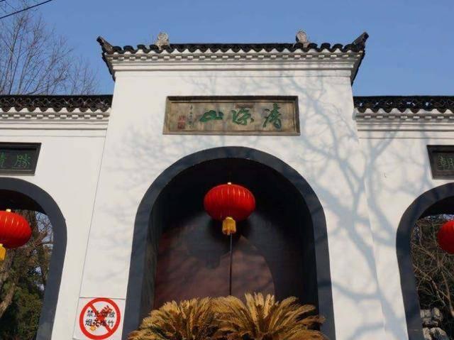 南京又一小众景点走红,内藏众多珍贵古迹,还曾是帝王避暑之地