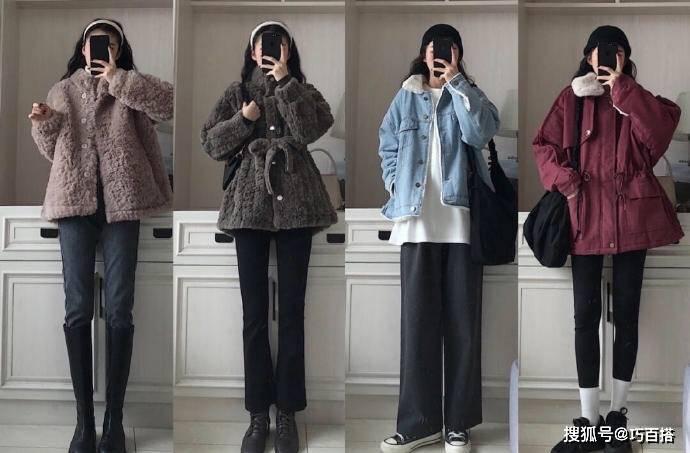 原有36种冬装搭配,基本款也可以穿时尚,越简单越高级