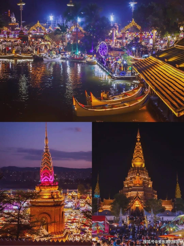 """别再叫西双版纳""""小泰国""""了!这里可比东南亚有意思多了"""