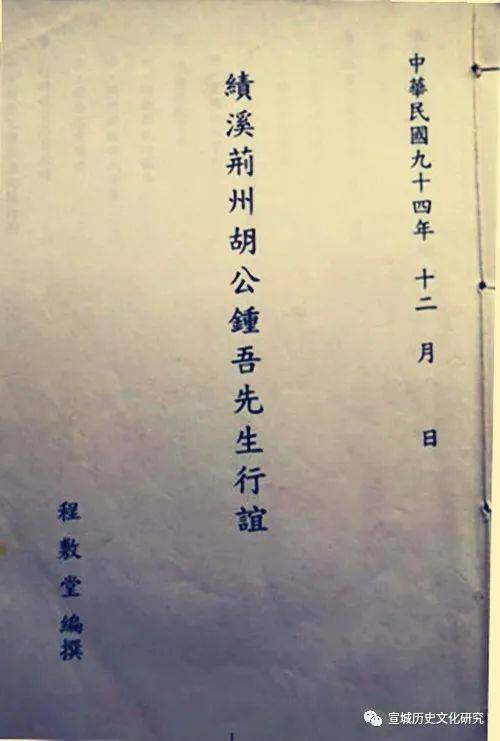 """""""徽骆驼""""与绩溪荆州胡善述堂(上)_徽州"""