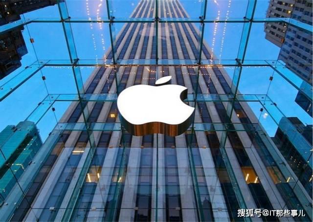 原创             一年多赚17亿 苹果取消配件成为一