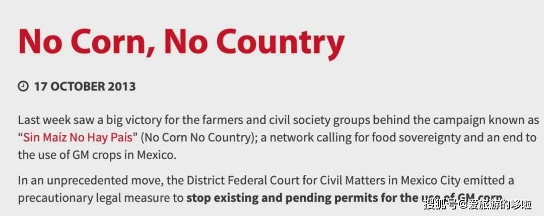 把玉米奉为神明的,只有这个国家了