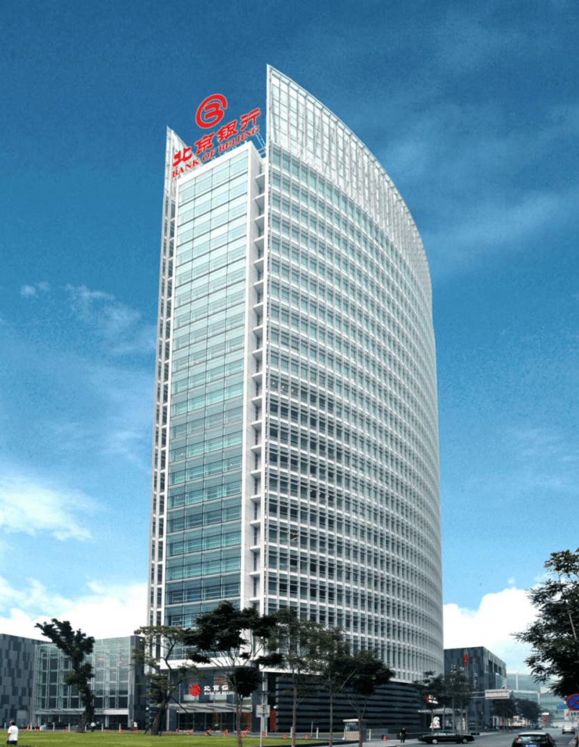 北京银行全力打造首都金融业的优秀品牌