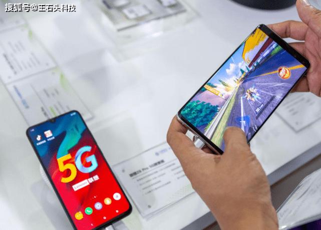 """原创iPhone 11销量""""反转""""!中国人宁愿买4G手机也不买华为?"""