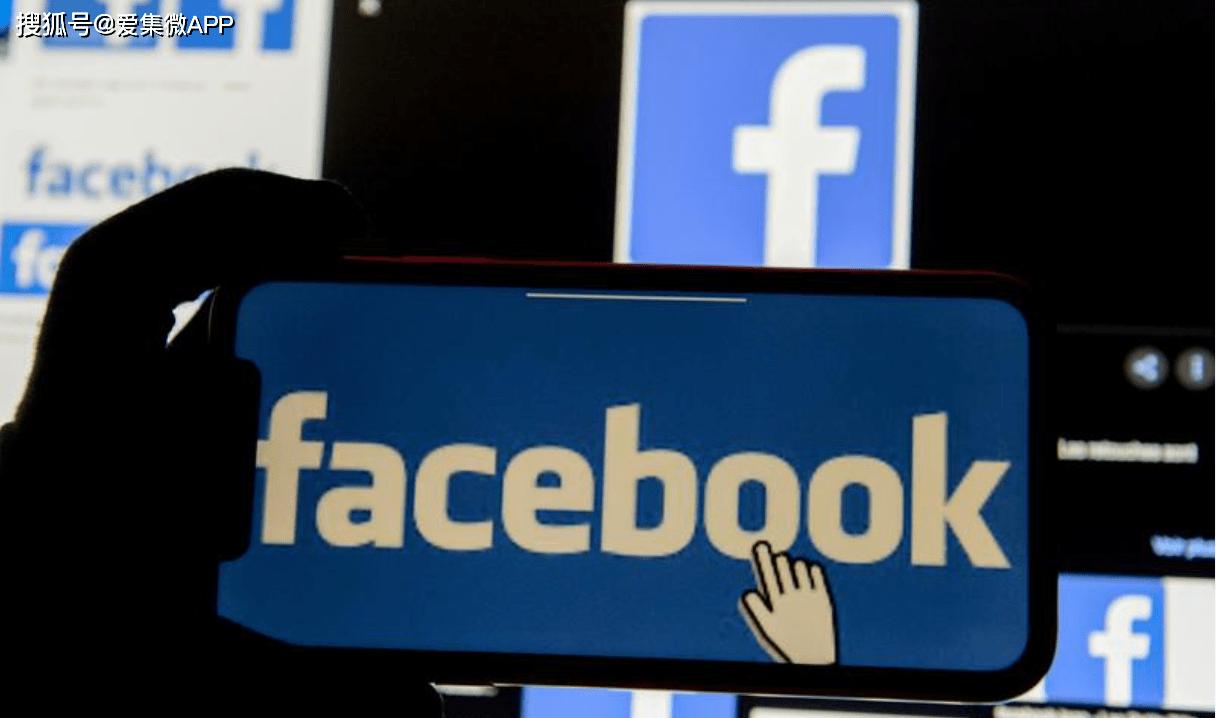 Facebook因APP侵权被判支付383万欧元赔偿金