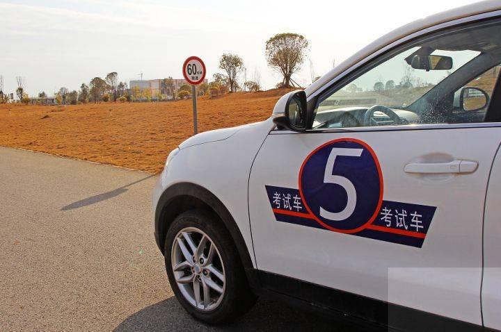 吉果季峻GX5车型入选赣州试驾车,助力绿色赣州!