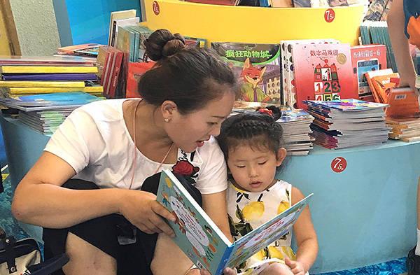 """""""我买的书孩子不爱看"""",家长挑选儿童读物时,常走进的3个误区  第6张"""