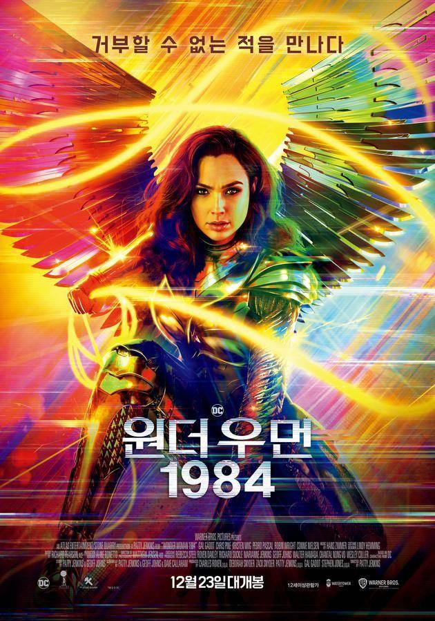 韩影市场低迷 仅《神奇女侠》观众过万