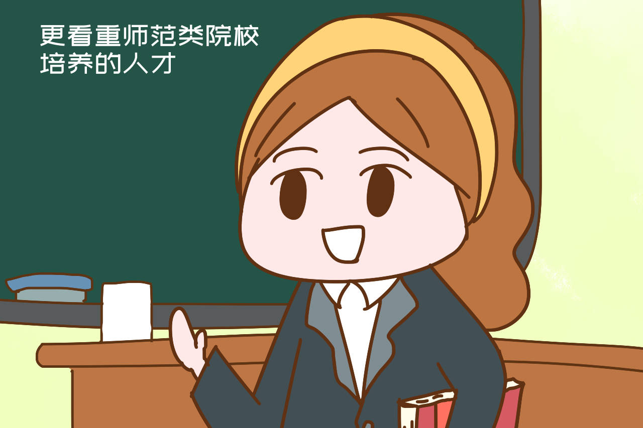 同样招聘教师,黄冈中学标准让家长放心:比起清北,该院校更靠谱