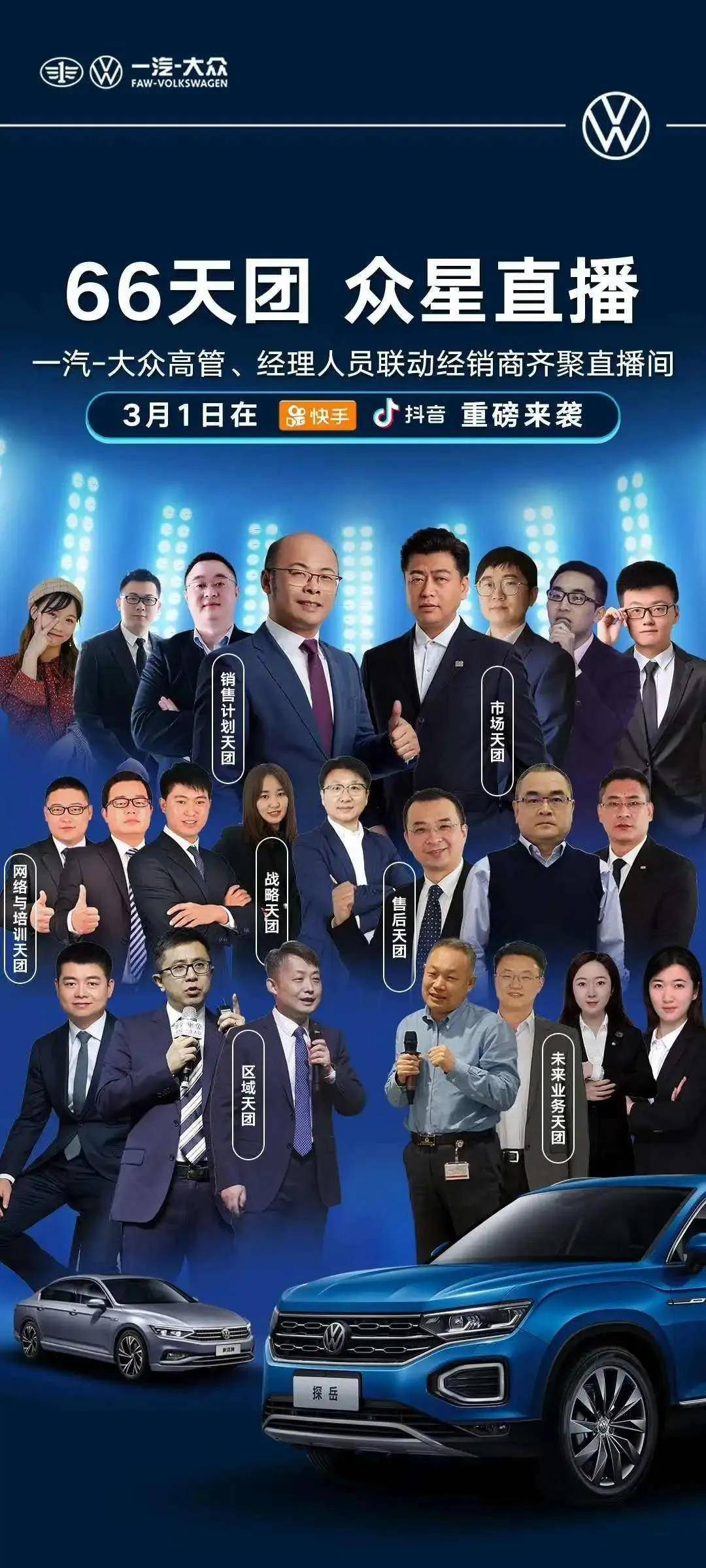 暨南大学:中医与诊断