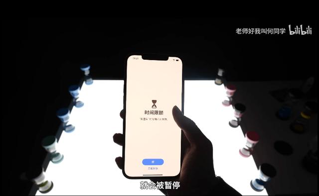 我们如何夺回被手机偷走的时间?