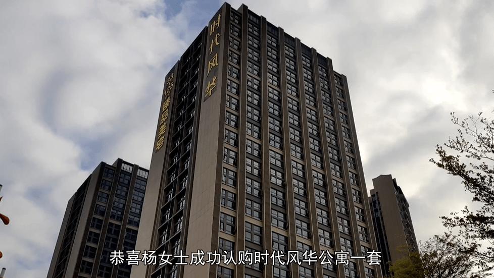 """用手机能挣钱的兼职:80元一天!雇人在售楼处演戏,""""房托""""再现江湖…… 投稿 第1张"""