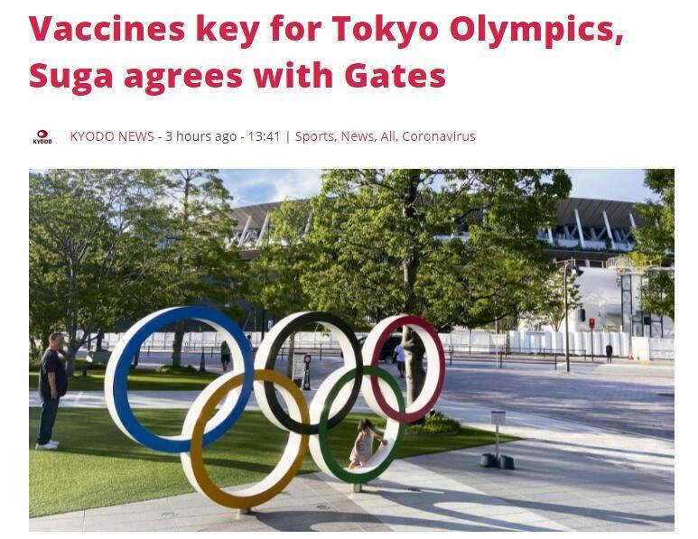 日本首相菅义伟与比尔·盖茨通话 表态一定举办东京奥运