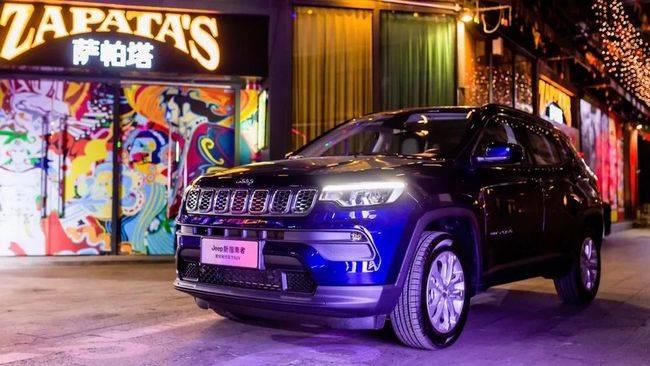 原创,全方位,大创新!新款Jeep Guide哪款配置值得购买?