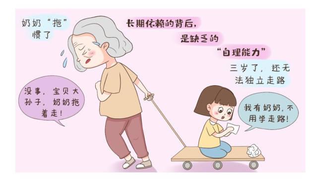 """有一种育儿方式叫""""假带娃"""",可能会影响孩子发育,父母别不在意  第5张"""