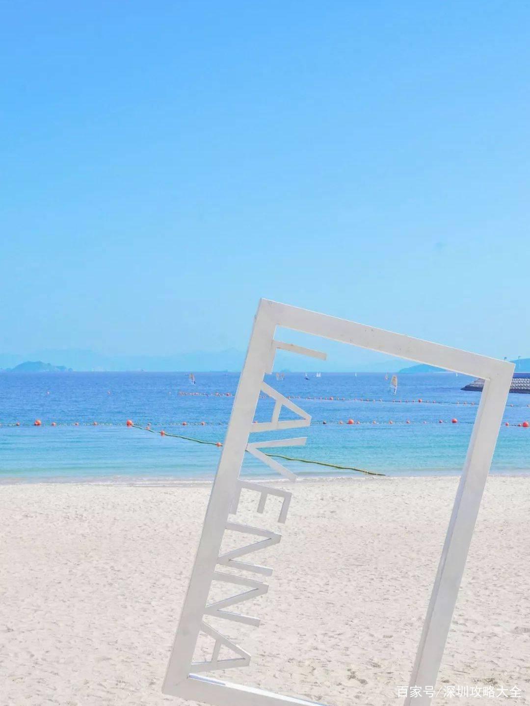 """深圳版""""垦丁蓝""""!这个最东边的宝藏沙滩,90%的人都没去过!"""