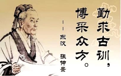 肿瘤名医龙青峰:论歧黄之道,谋